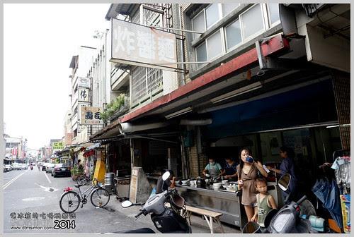 文昌街炸醬麵01