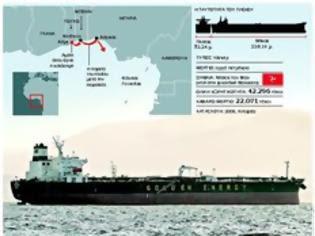 Φωτογραφία για Ρεσάλτο για το πετρέλαιο