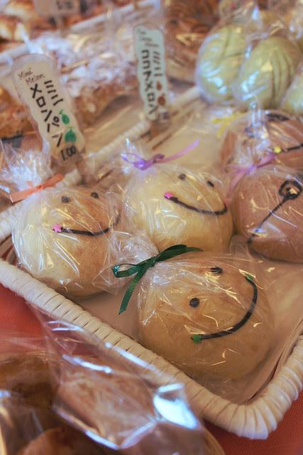 Mini Melon Bread