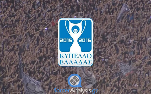 Greek Cup: The four candidates - Soccer Analysis