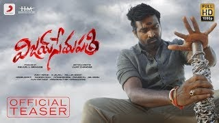 Vijay Sethupathi (2019) Telugu Movie | Cast and Crew | Telugu Teaser | Telugu New Movie