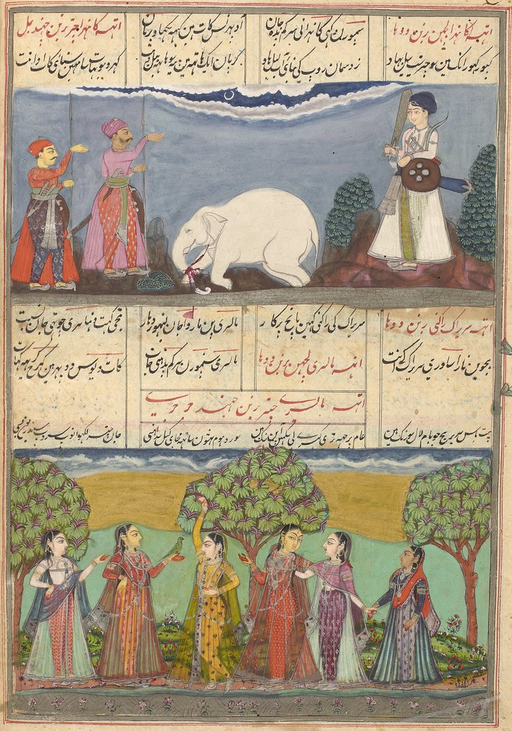 Malasri Ragini with five female attendants, with one presenting a green bird, f. 14v