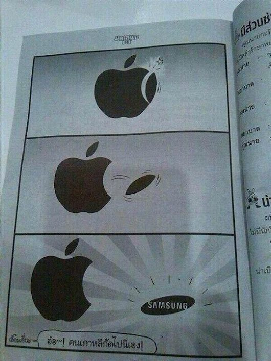 Humor: Ever wondered how Samsung's logo came into existence?