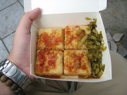 Stinky tofu!