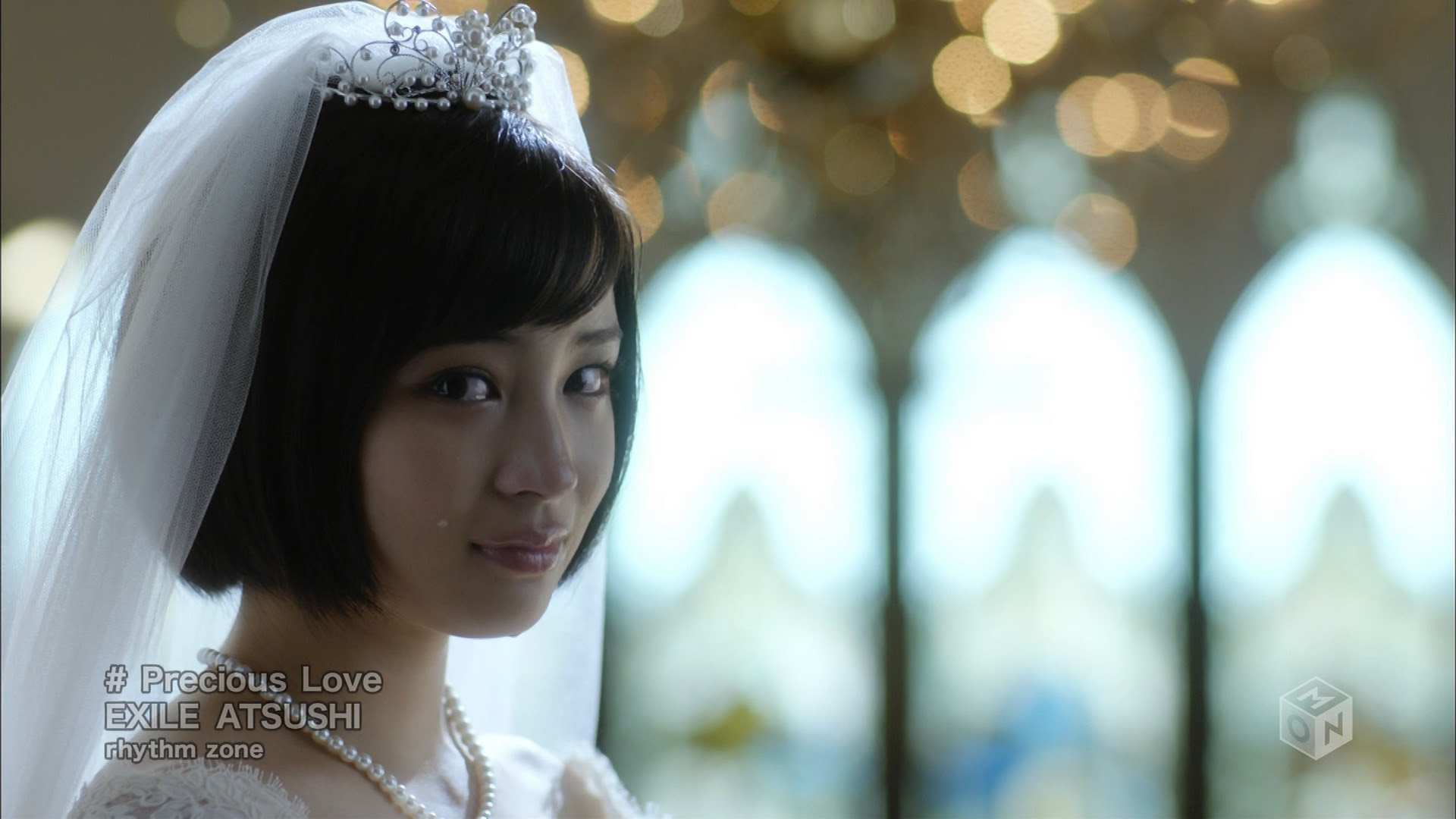 Precious Love Exile Atsushi 玩具箱