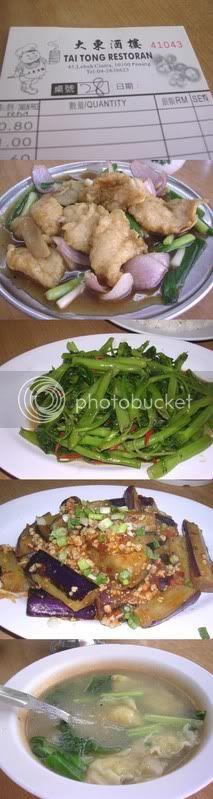 Tai Tong Restaurant