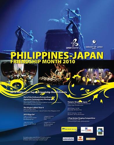 PJFM poster