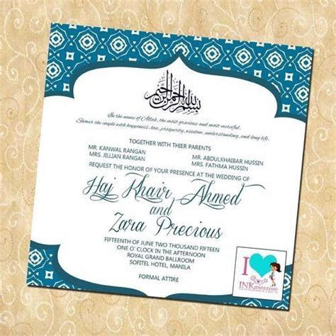 Pull Out Insert Floral Muslim Wedding Invitation Card, Rs