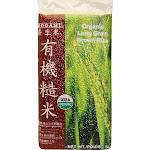 Mogami Organic Long Grain Brown Rice, 5 Pounds