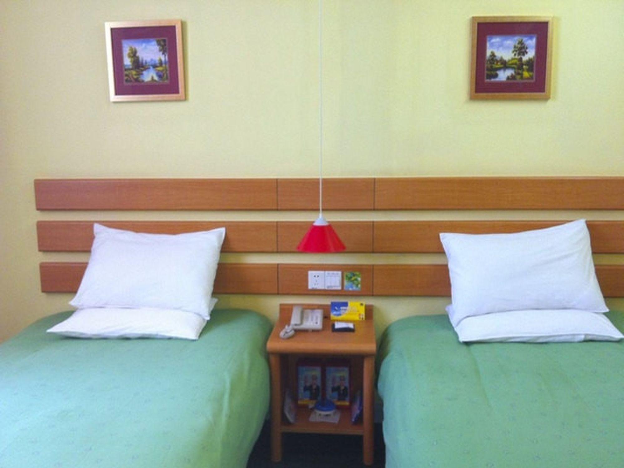 Review Home Inns Shanghai Lujiazui Dongfang Road Branch