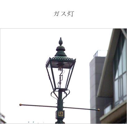 Yokohama イラスト さんぽ