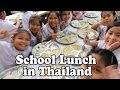 School Lunch in Thailand. A Quick Look at Lunchtime at a ...