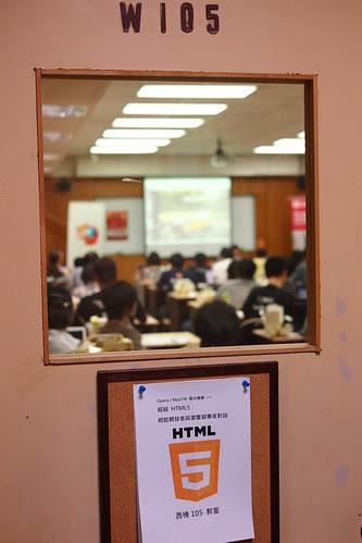 Beyond HTML5
