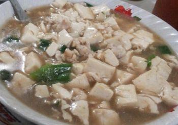 Resep Masakan Dari Tahu Praktis Sederhana Bahan Bahan Cara Membuat Kerjanya
