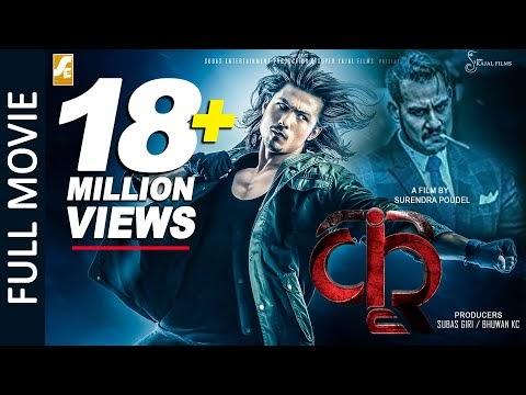 KRI Nepali Movie