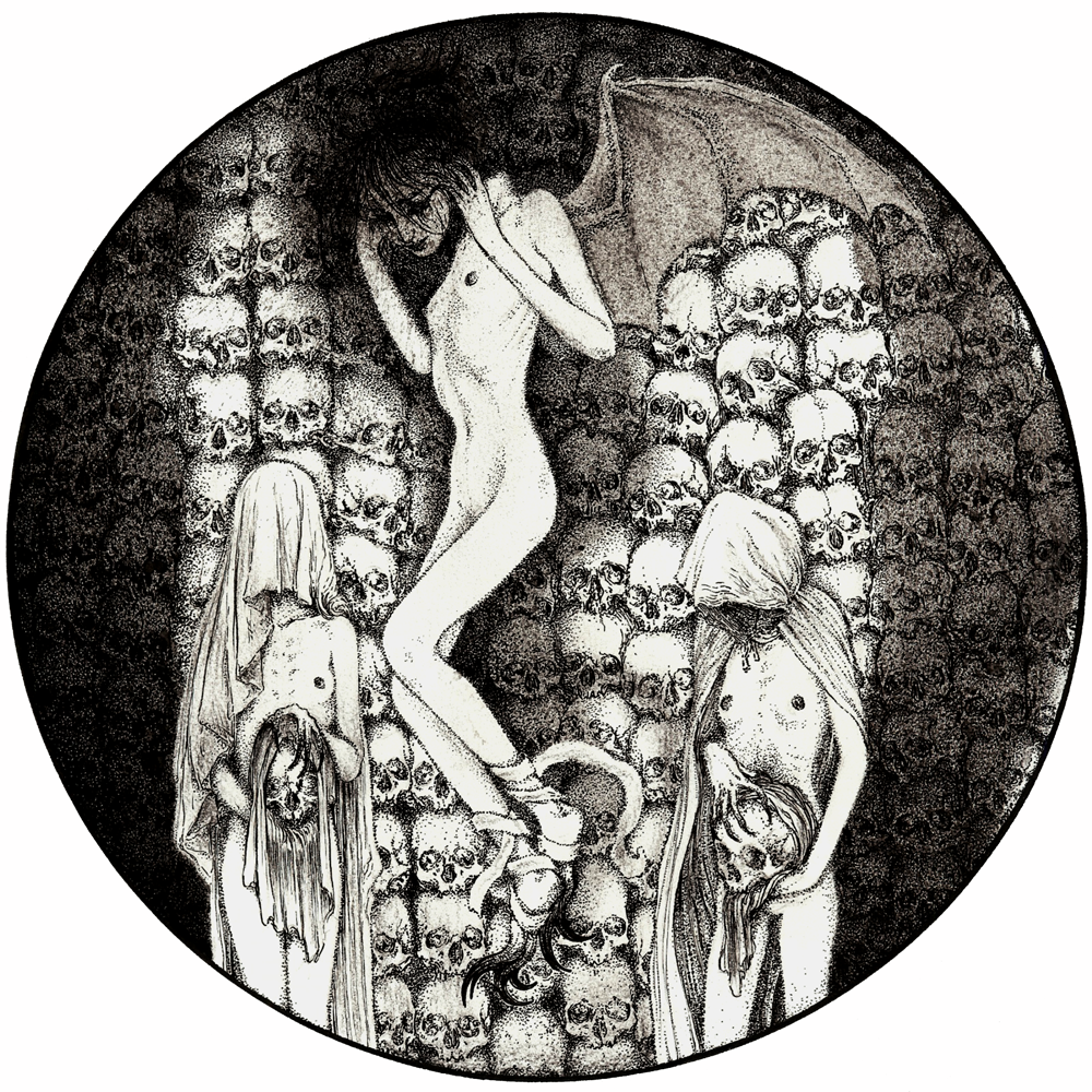 Elias Aquino - Sursum Umbra, 2012. China ink on paper, 19,8 cm in diameter (on A4).