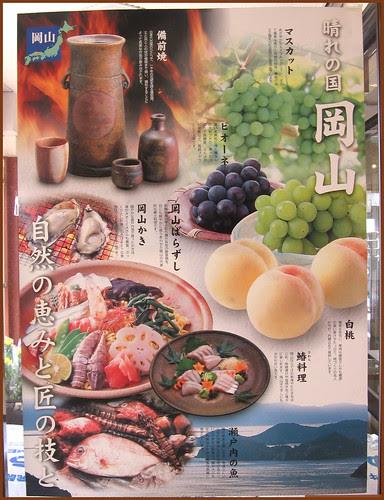 35 Okayama specialities