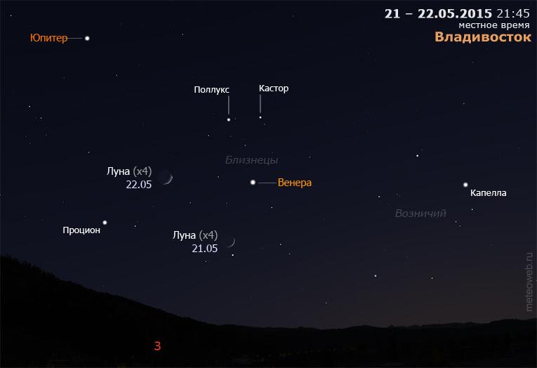 Растущая Луна на вечернем небе Владивостока 21 и 22 мая 2015 года