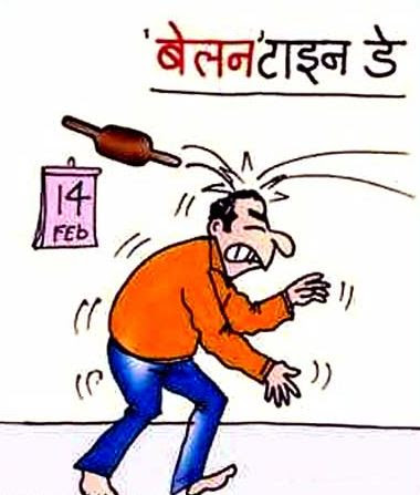 Valentine Day Funny Images In Hindi Jokes Comedy Chutkule Pics Memes Hd