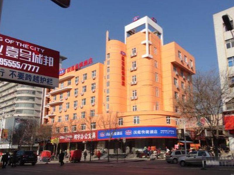 Hanting Jiaozuo Jiefang Middle Road Branch Reviews