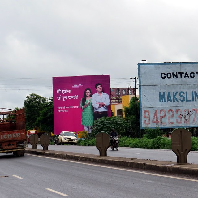 """I am sick of my husband - He hasn't booked a flat"" - Do You Know Anything About This Upcoming Project ""Near Moshi""? - Properties at Chilhali in PCMC & Chakan on Pune Nashik Highway (N H 50)"