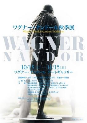 Wagner Nándor kiállítás