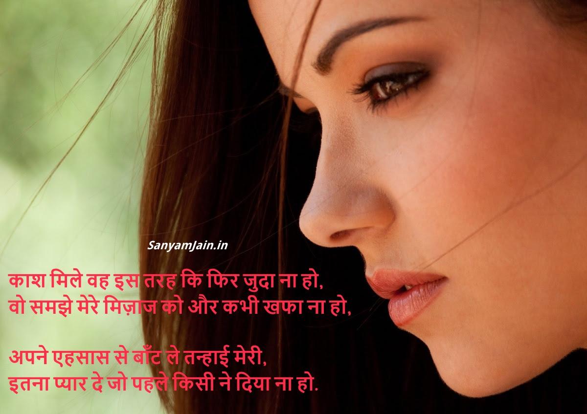 Best Hindi Shayari Pictures Hindi Shayari Dil Se