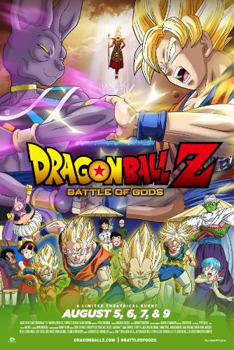 Dragon Ball Z : Battle of the Gods Movie Review