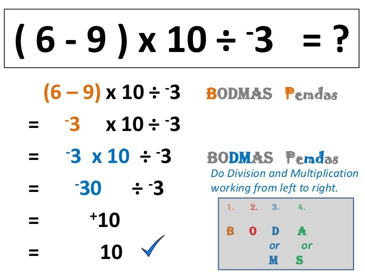 integers order of operations 5 728