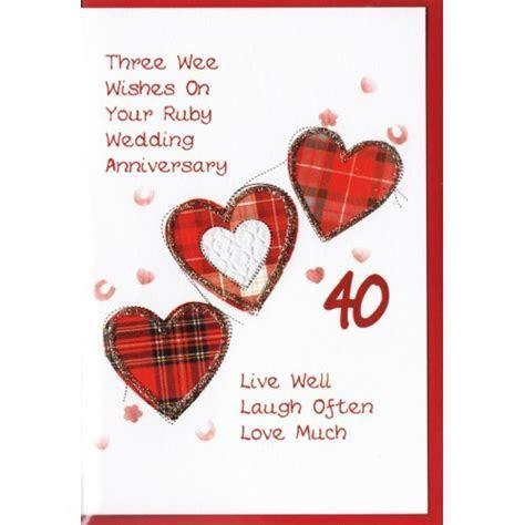 Scottish 40th Anniversary Card   Three Wee Wishes   Hearts