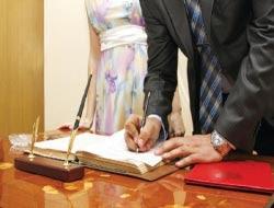Αποτέλεσμα εικόνας για πολιτικος γαμος