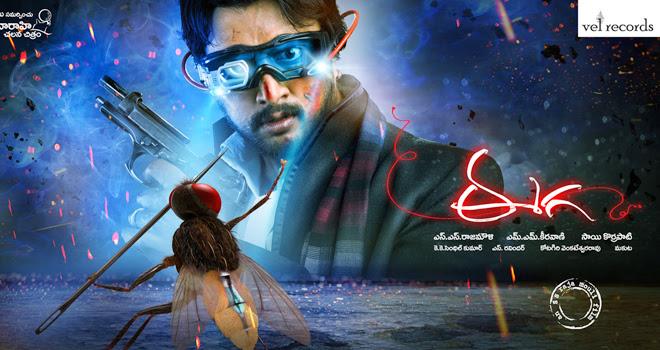 Download this Watch Eega Telugu Full... picture