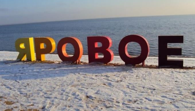 """Туриндустрия Алтайского края находится в стадии """"реабилитации"""""""
