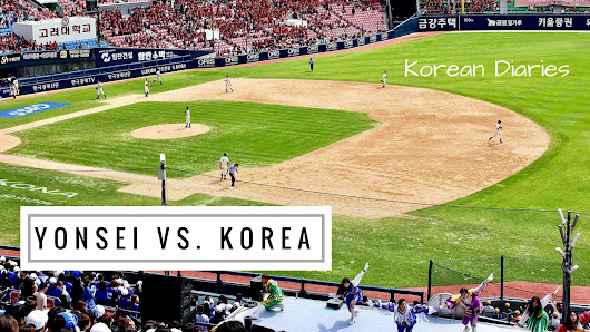 Yonsei vs. Korea University, YonKo 2017 by an international student • Wonderlifeofsara