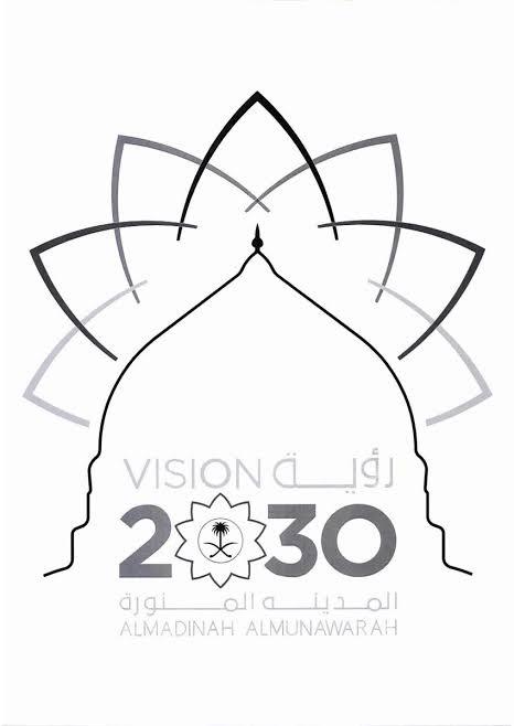 شعار الوزارة مع الرؤية مفرغ
