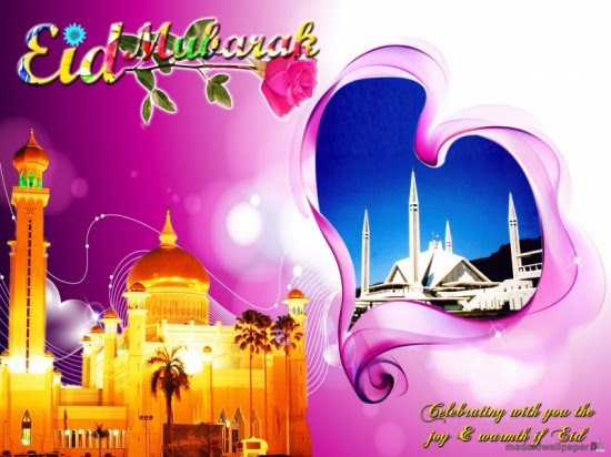 islamic-eid-greeting-cards-2012-pictures-photos-image-of-eid-card-