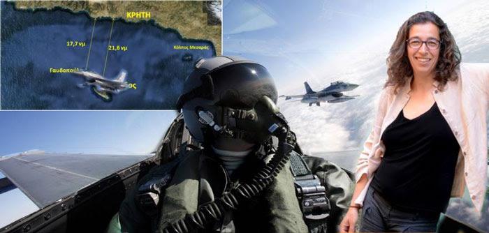 F16Pilot-gAYDOS