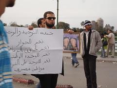 A Pro Mubarak supporter banner