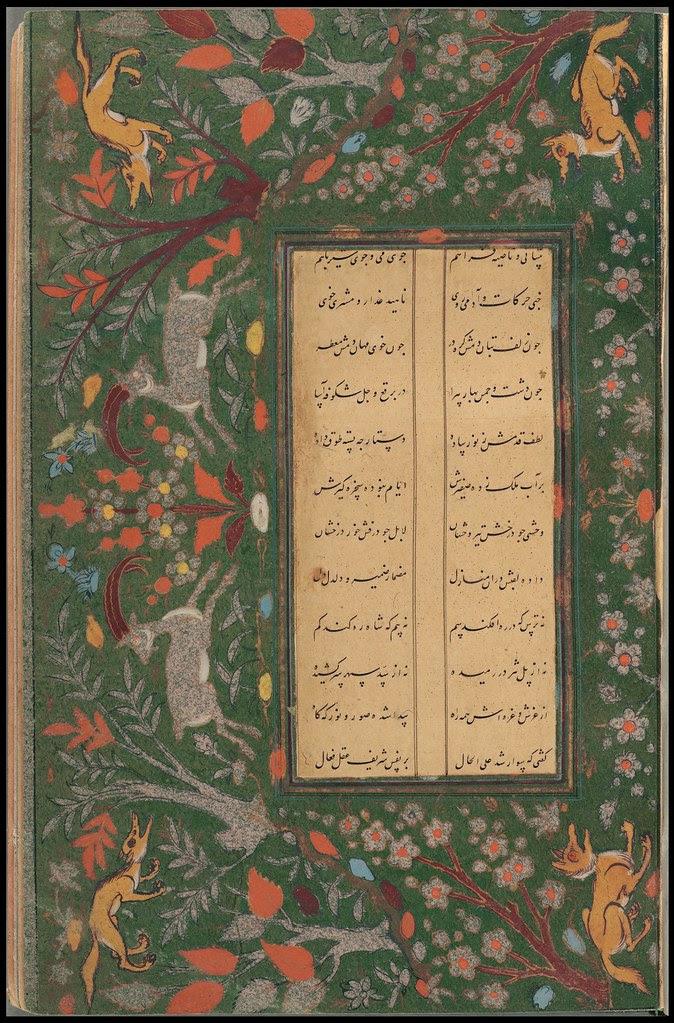 Khaqani MS k
