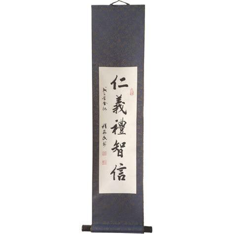 Custom Chinese Brush Calligraphy on Chinese Scroll