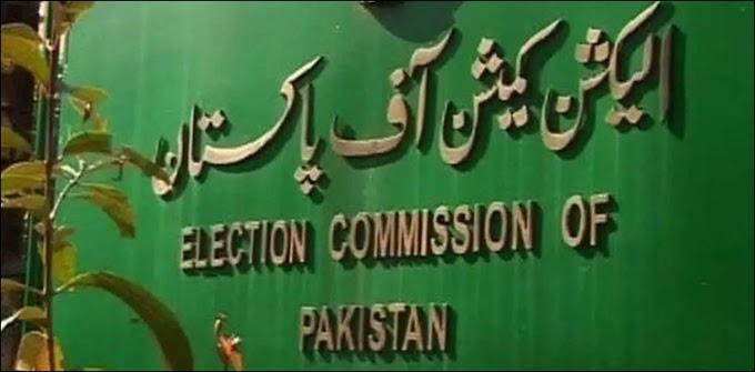 ECP meets to review allegations raised by PM Khan
