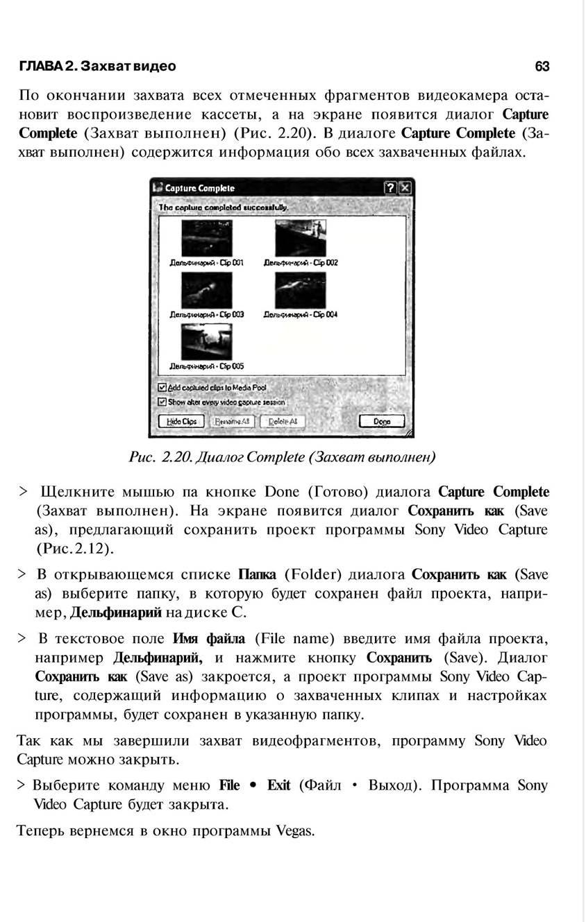 http://redaktori-uroki.3dn.ru/_ph/13/147409014.jpg