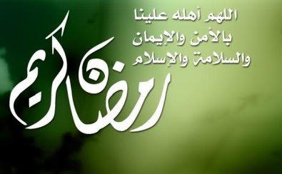 cara menyambut ramadhan,marhaban ya ramadhan, hadist tentang ramadhan