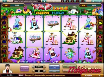 Игровые автоматы СМС.Если игрок не имеет денежного счета, то не сможет играть на деньги и получать прибыль, играя в азартные игры.