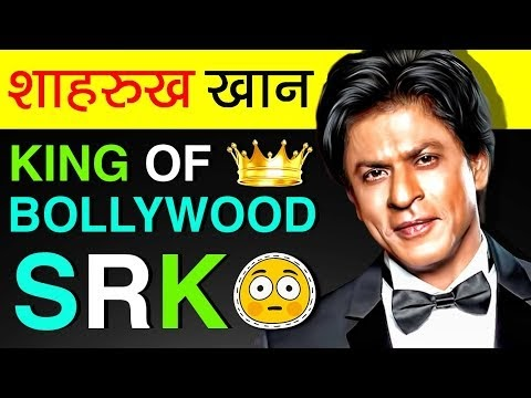Shah Rukh Khan Height , Succes Story , Biography , Awards