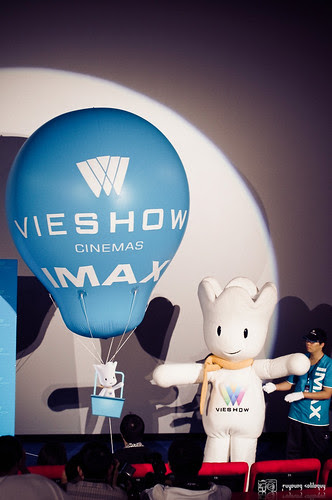 Vieshow_IMAX_16 (by euyoung)
