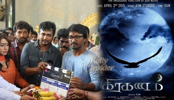 Krishna's Grahanam with PVP launched today
