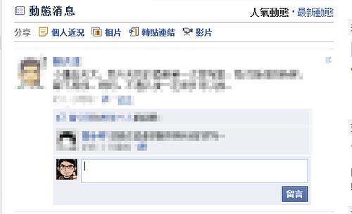 facebook filter-02