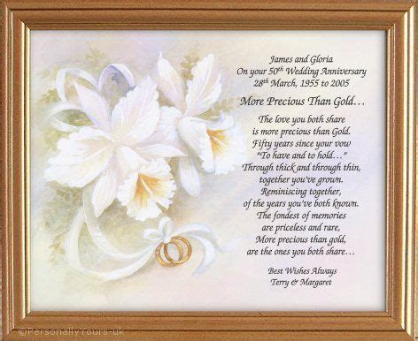25th Anniversary Poem Silver Framed Poetry Gifts Kootation