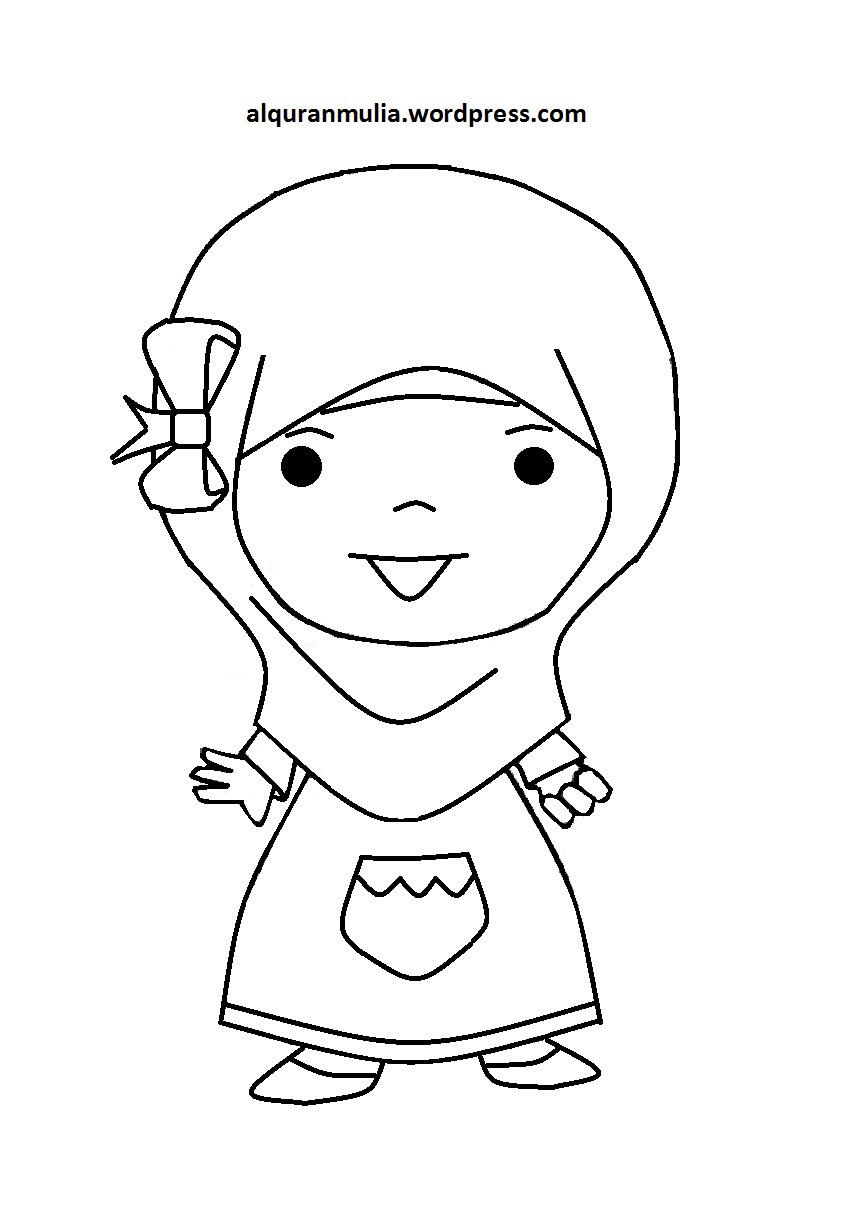 Gambar Kartun Anak Muslim Mewarnai Kaligrafi Sketch Sketch Coloring Page